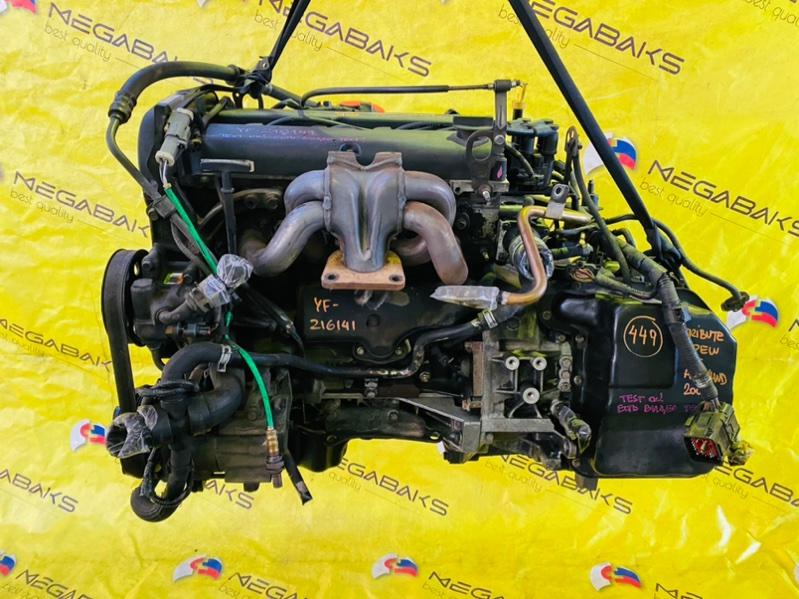Акпп Mazda Tribute EPEW YF 2002 4WD (б/у)