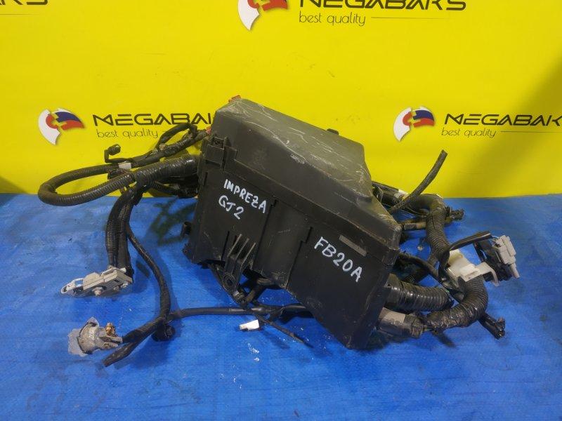 Блок предохранителей Subaru Impreza GP2 (б/у)