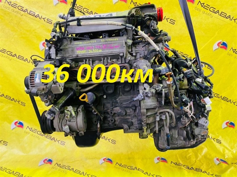 Акпп Toyota Nadia SXN10 3S-FSE 1999 U240E-03A (б/у)