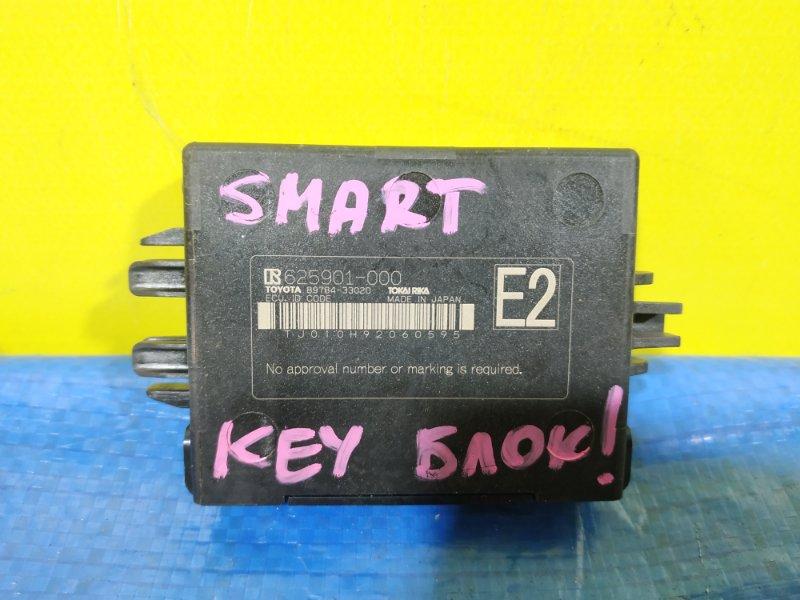 Электронный блок Toyota C-Hr ZYX10 (б/у)