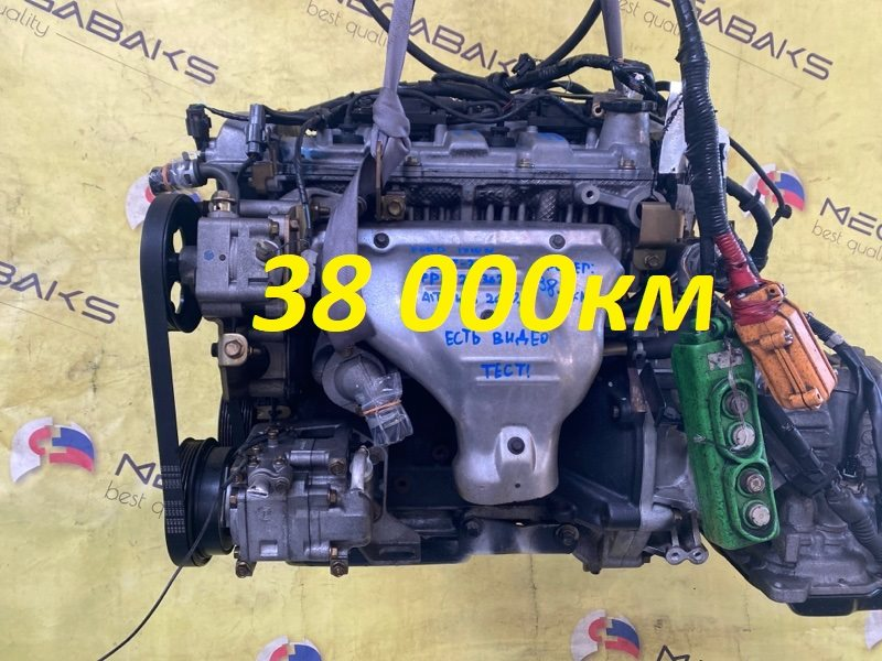 Акпп Ford Ixion CP8WF FP-DE 2001 FN82-19-090A (б/у)