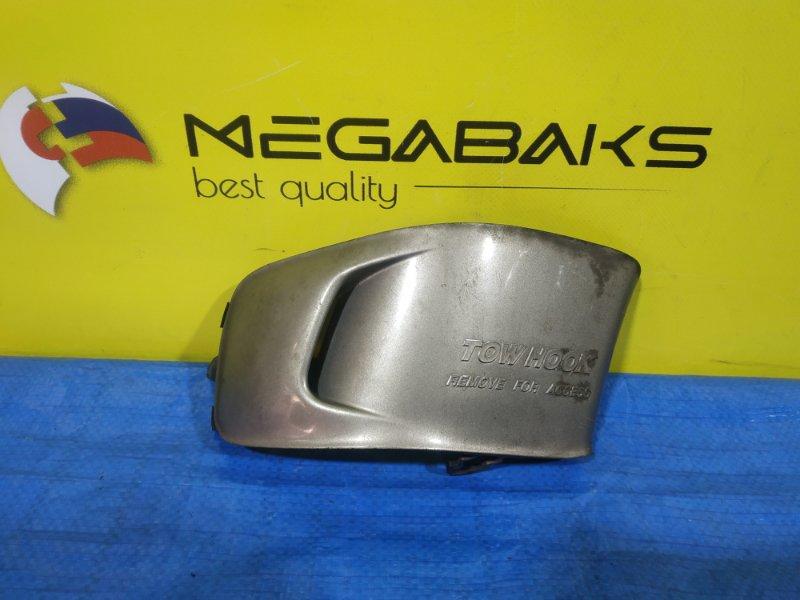 Заглушка бампера Subaru Legacy BH9 57731 AE080 (б/у)