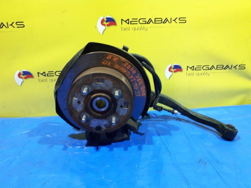 Ступица Mitsubishi Legnum EC1W 4G93 задняя правая (б/у)