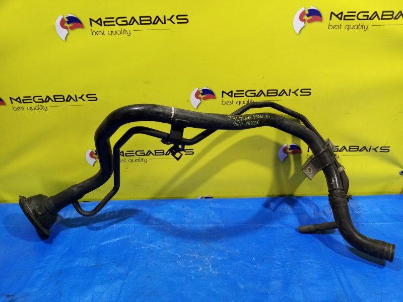 Горловина топливного бака Nissan Teana J31 VQ23DE (б/у)