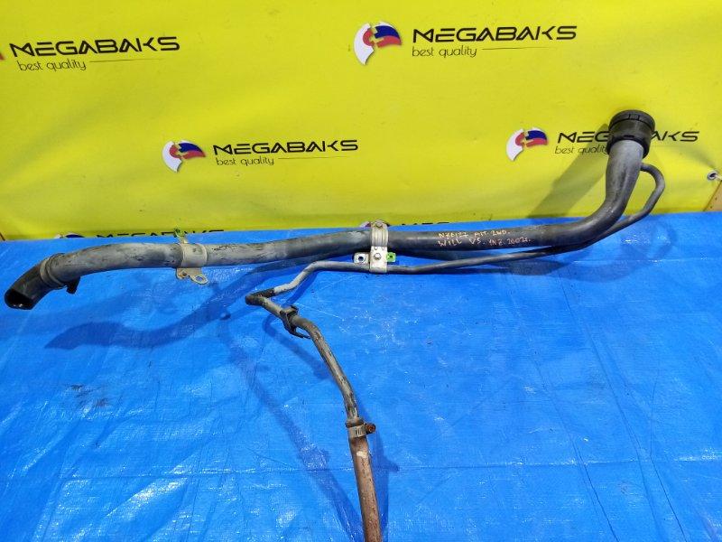 Горловина топливного бака Toyota Will Vs NZE127 1NZ-FE (б/у)