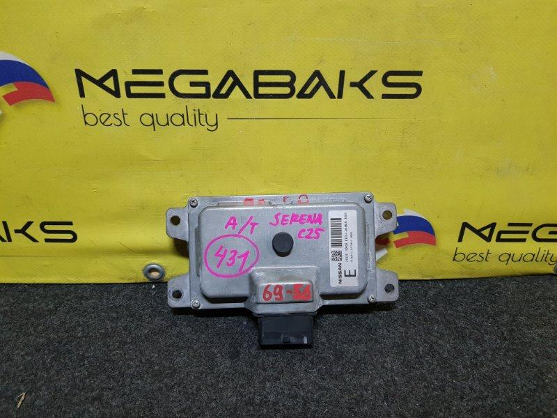 Блок управления акпп Nissan Serena C25 MR20DE (б/у)