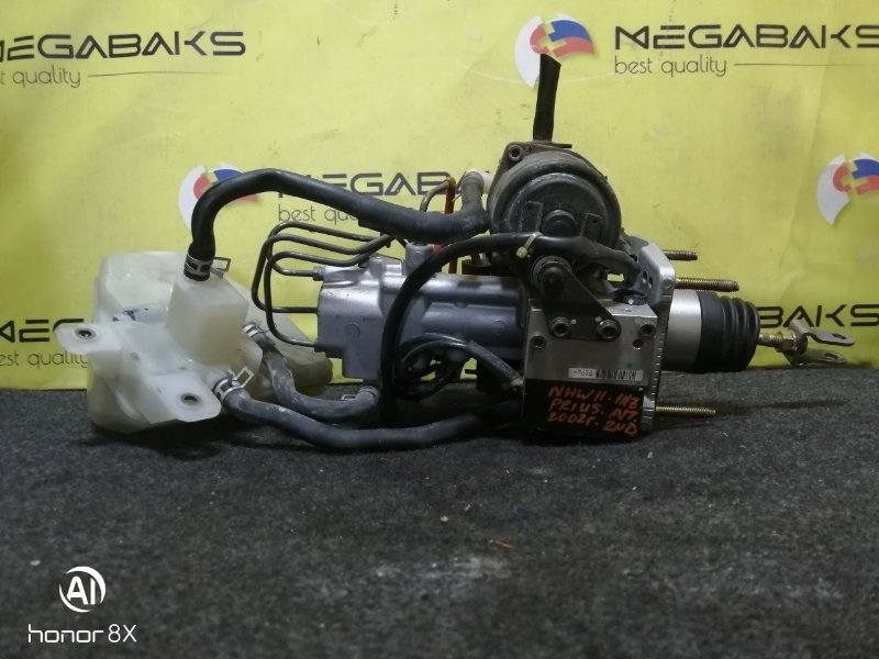 Главный тормозной цилиндр Toyota Prius NHW11 1NZ-FXE (б/у)