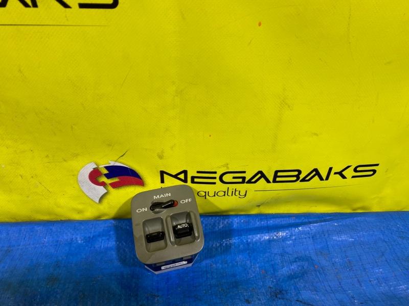 Блок упр. стеклоподьемниками Honda Z PA1 правый (б/у)