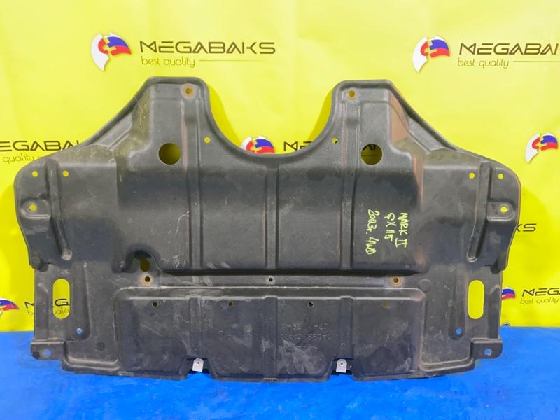 Защита двигателя Toyota Mark Ii GX115 51441-22340 (б/у)