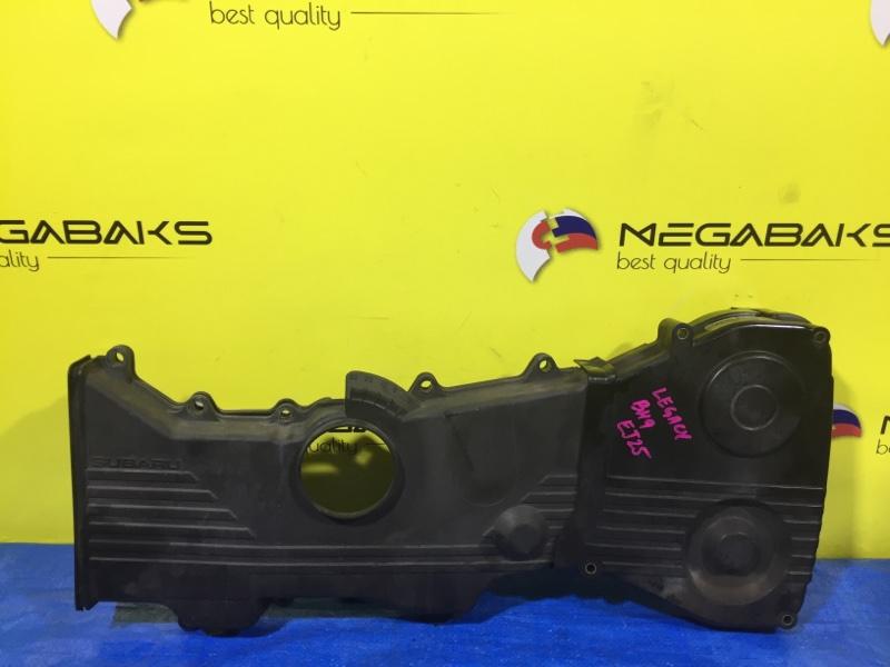 Крышка ремня грм Subaru Legacy BH9 EJ25 (б/у)