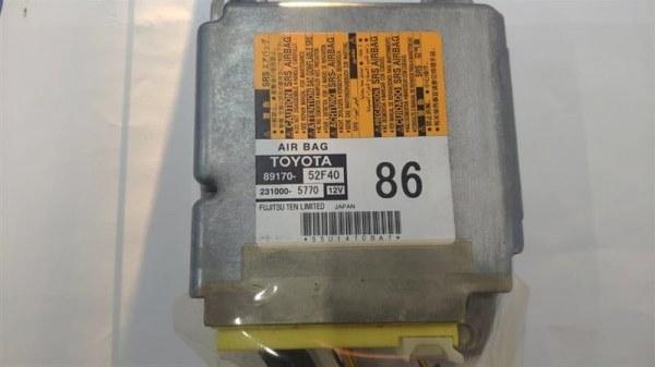 Блок управления airbag Toyota Vitz KSP130 1NR-FKE 2014 (б/у)