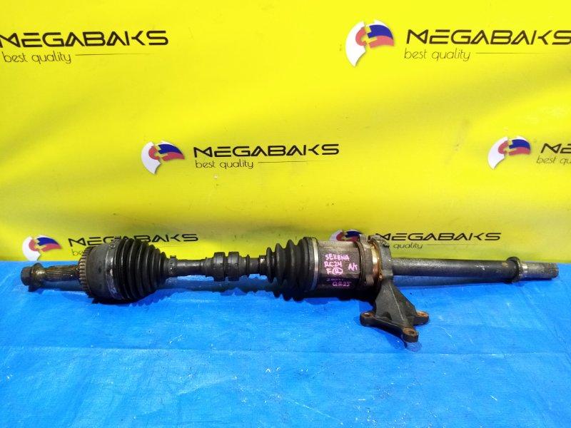 Привод Nissan Serena RC24 QR25DE передний правый (б/у)