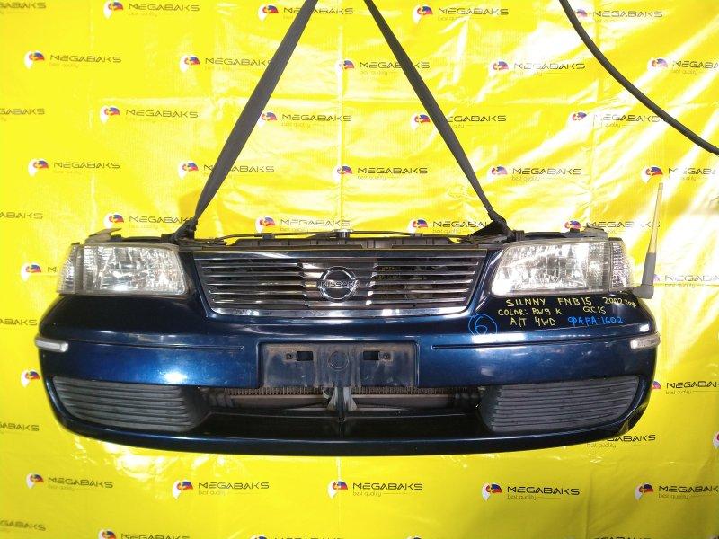 Nose cut Nissan Sunny FNB15 QG15DE 2002 1602 (б/у)