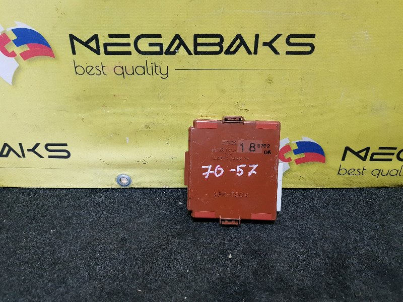 Блок предохранителей Mitsubishi Diamante F31A MR141218 (б/у)