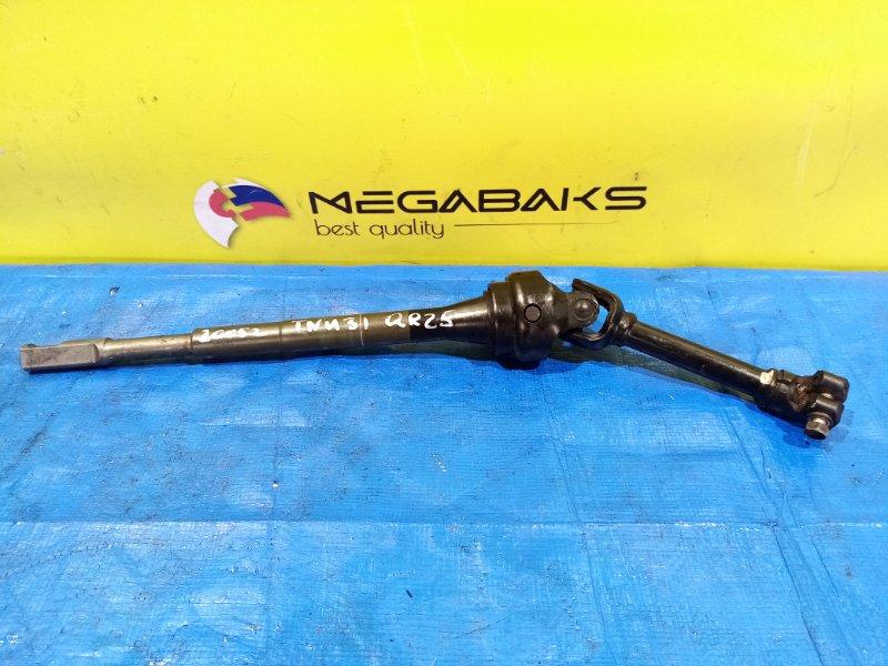 Рулевой карданчик Nissan Presage TNU31 QR25DE (б/у)