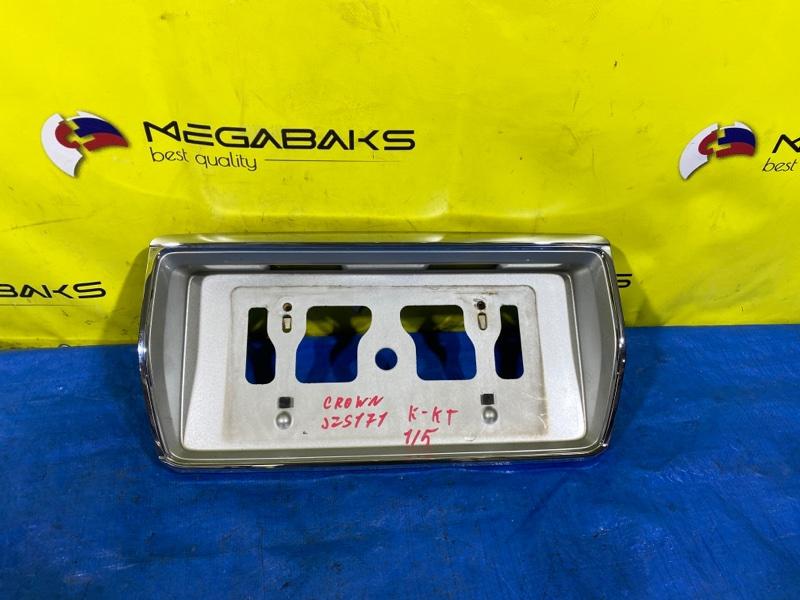 Рамка для номера Toyota Crown GS171 76801-30090 (б/у)