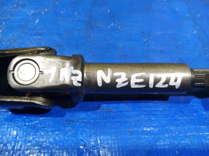 Рулевой карданчик Toyota Corolla NZE124 1NZ-FE (б/у)