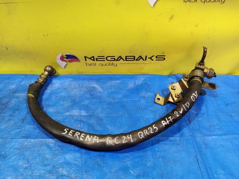 Шланг гидроусилителя Nissan Serena RC24 QR25DE (б/у)