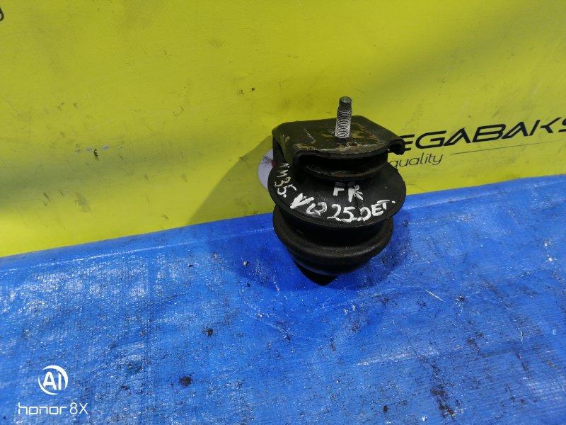 Подушка двигателя Nissan Stagea NM35 VQ25DET передняя правая (б/у)