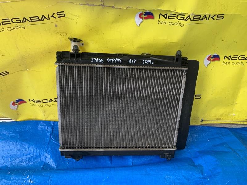Радиатор основной Toyota Spade NCP145 1NZ-FE (б/у)