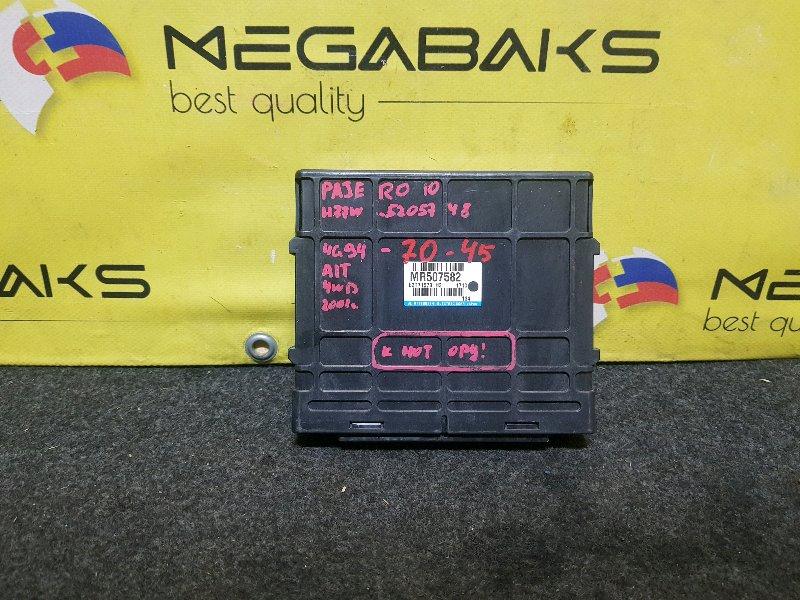 Блок efi Mitsubishi Pajero Io H62W 4G94 E2T71578 (б/у)