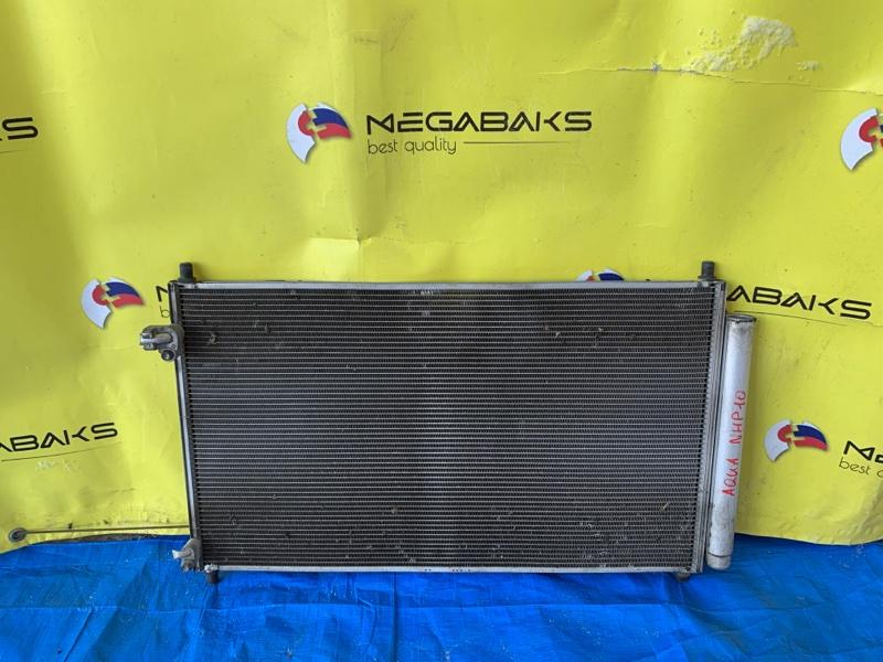Радиатор кондиционера Toyota Aqua NHP10 (б/у)