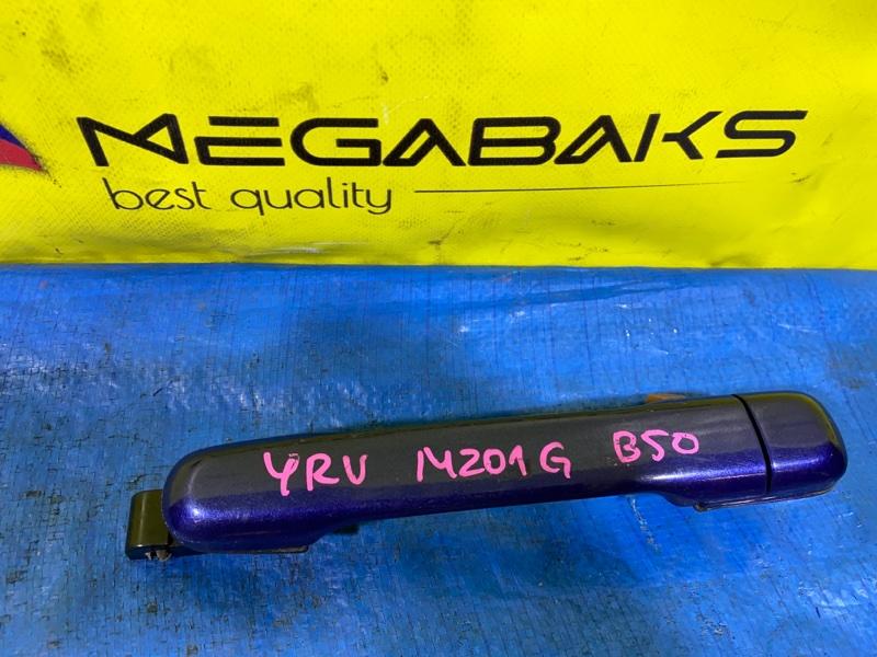 Ручка двери Daihatsu Yrv M200G задняя левая (б/у)