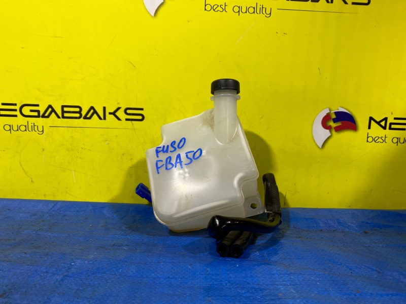 Бачок для тормозной жидкости Mitsubishi Fuso FBA50 (б/у)