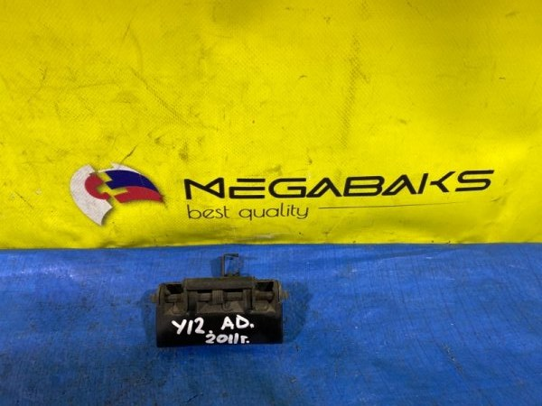 Ручка задней двери Nissan Ad VY12 2011 (б/у)
