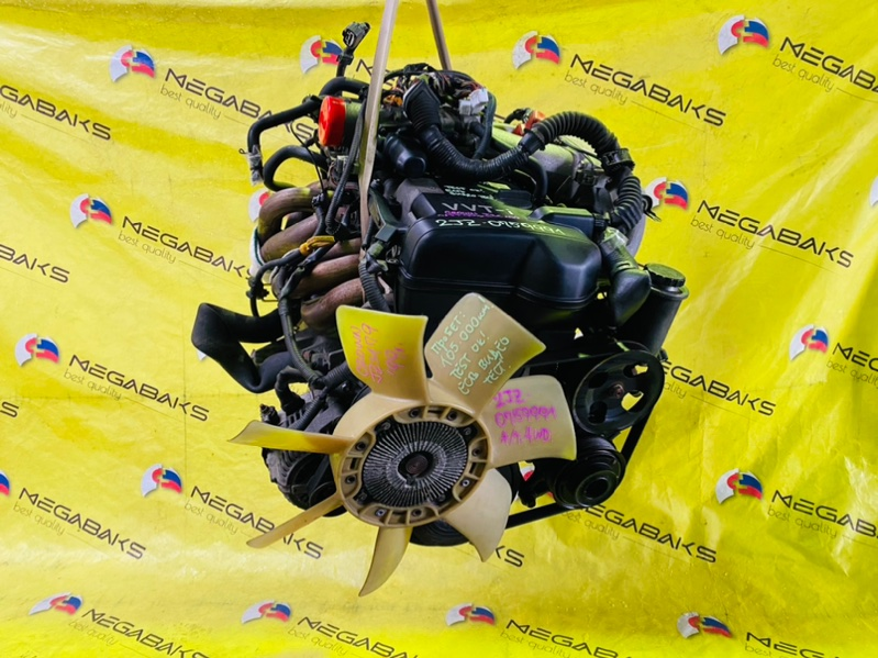 Двигатель Toyota Crown JZS179 2JZ-GE 1999 0759991 (б/у)