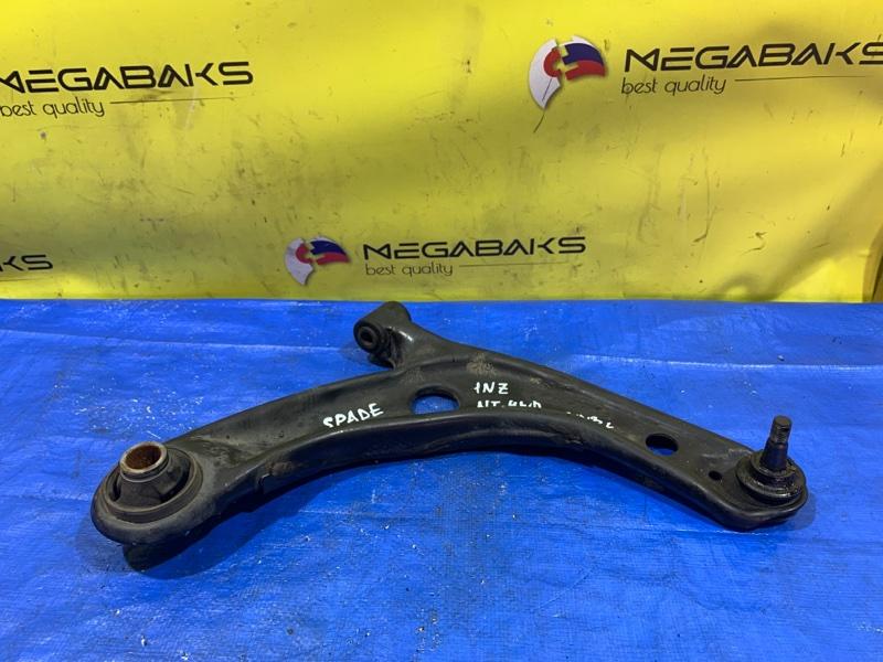 Рычаг Toyota Spade NCP145 1NZ-FE передний правый (б/у)