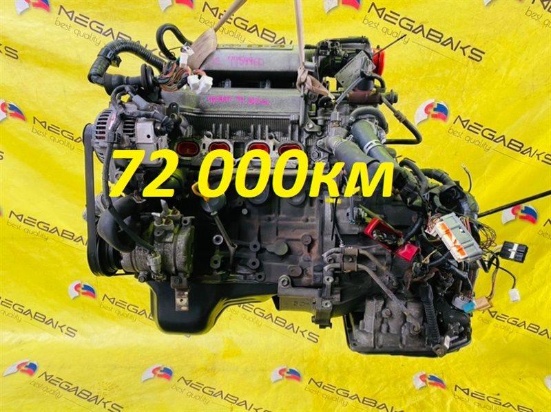 Акпп Toyota Vista Ardeo SV50 3S-FSE 1998 U240E-02A (б/у)