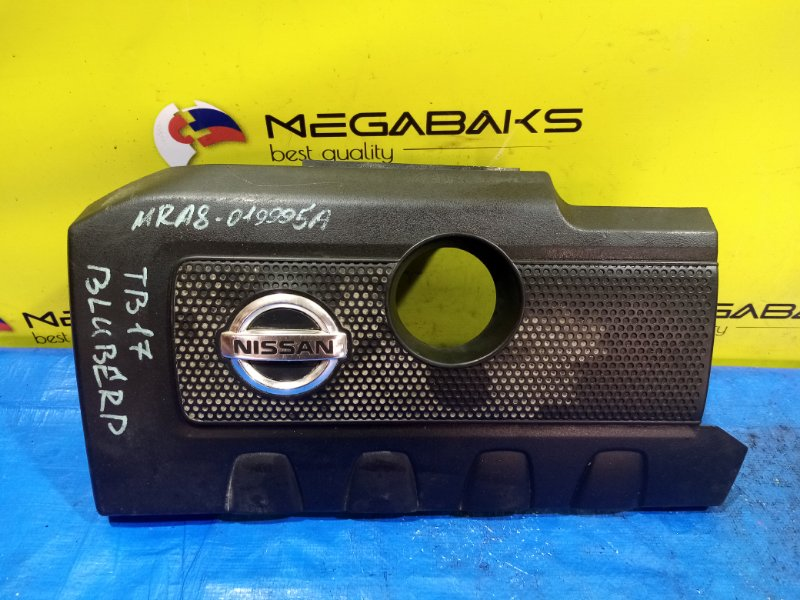 Крышка двс декоративная Nissan Sylphy TB17 MRA8 (б/у)