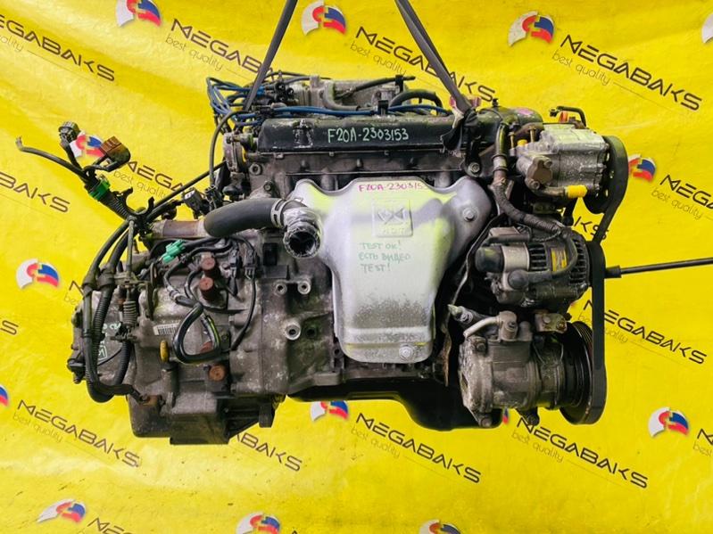 Двигатель Honda Accord CB6 F20A 1990 2303153 (б/у)