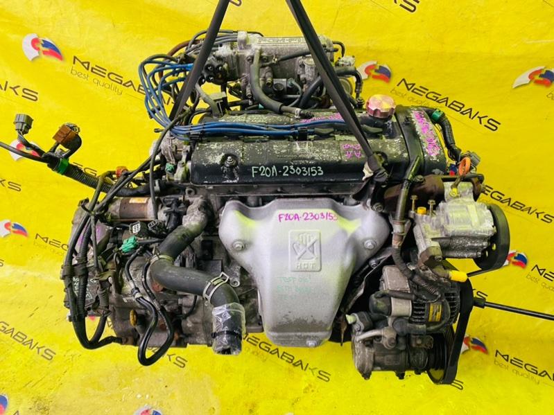 Акпп Honda Accord CB6 F20A 1990 MPXA (б/у)