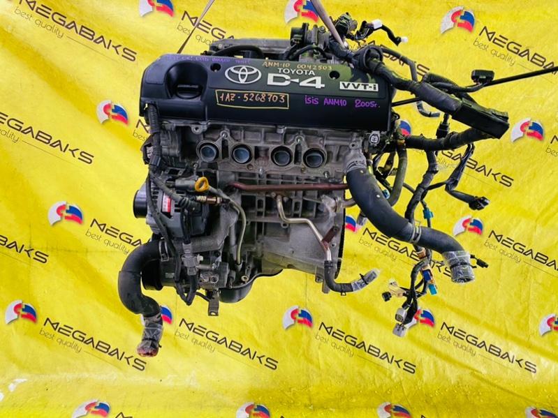 Двигатель Toyota Isis ANM10 1AZ-FSE 2005 5268703 (б/у)