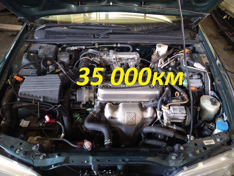 Акпп Rover 600 RH F20Z1 MP6A (б/у)