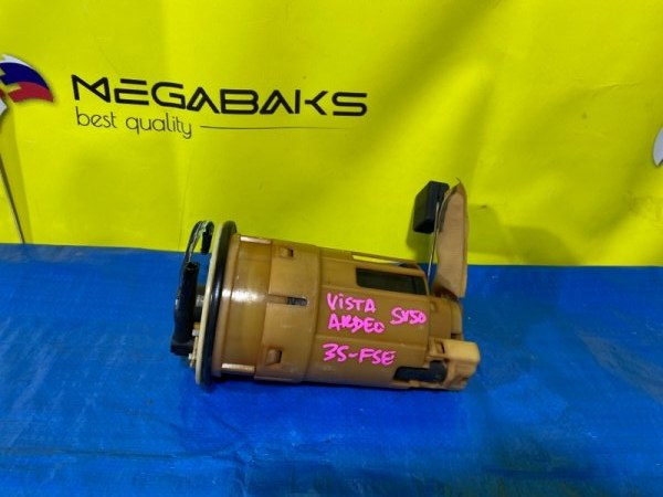 Топливный насос Toyota Vista Ardeo SV50 3S-FSE (б/у)