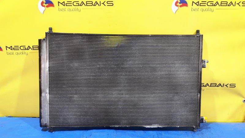 Радиатор кондиционера Toyota Rav4 ACA31 2AZ-FE (б/у)