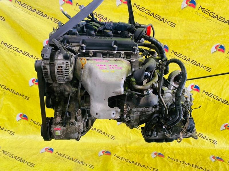 Двигатель Nissan Teana TNJ31 QR25DE 2006 359675A (б/у)