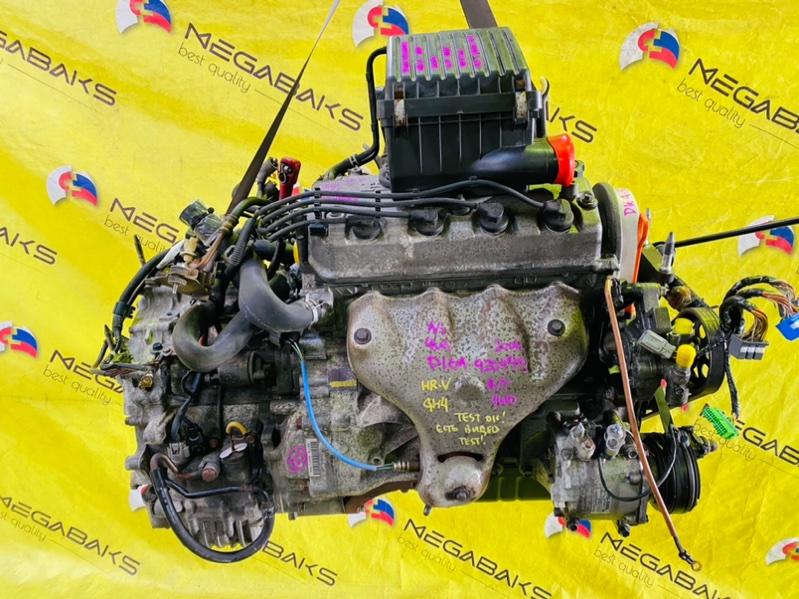 Двигатель Honda Hr-V GH4 D16A 2006 9204993 (б/у)