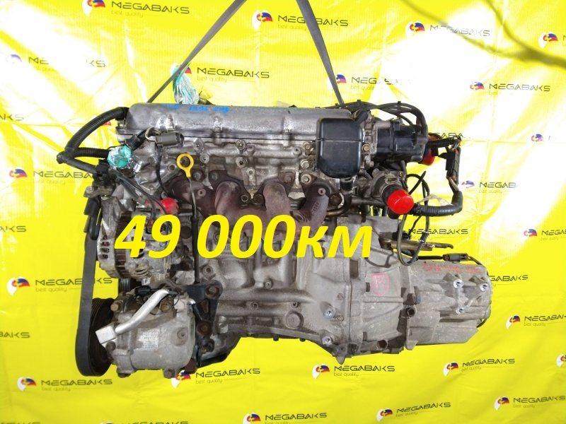 Мкпп Nissan Primera P10 SR18DE 1995 RS5F32A FM38 (б/у)