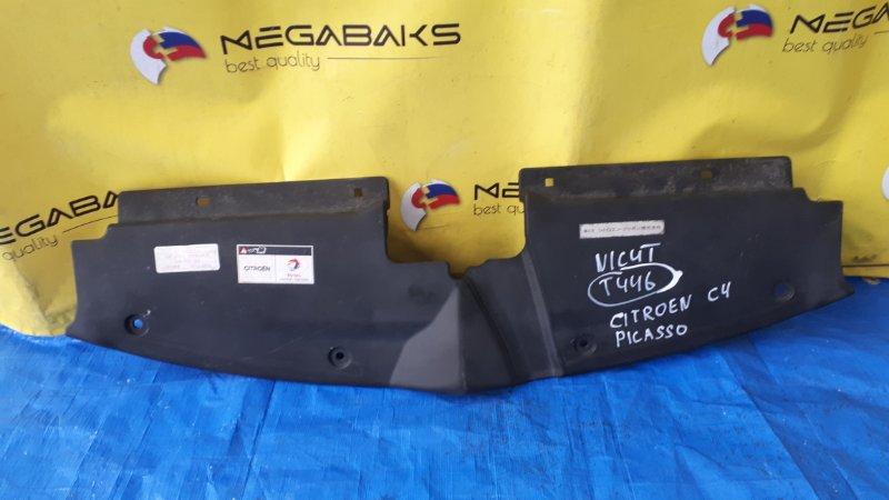 Защита замка капота Citroen C4 Picasso UD (б/у)