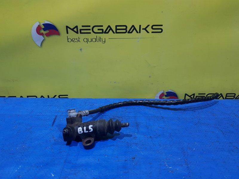 Рабочий цилиндр сцепления Subaru Legacy BL5 (б/у)