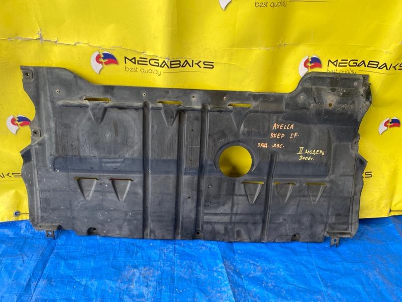 Защита двигателя Mazda Axela BKEP LF 2006 (б/у)