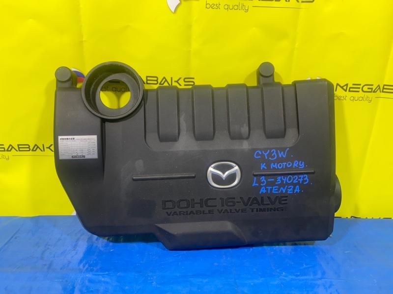 Крышка двс декоративная Mazda Atenza GY3W L3 (б/у)