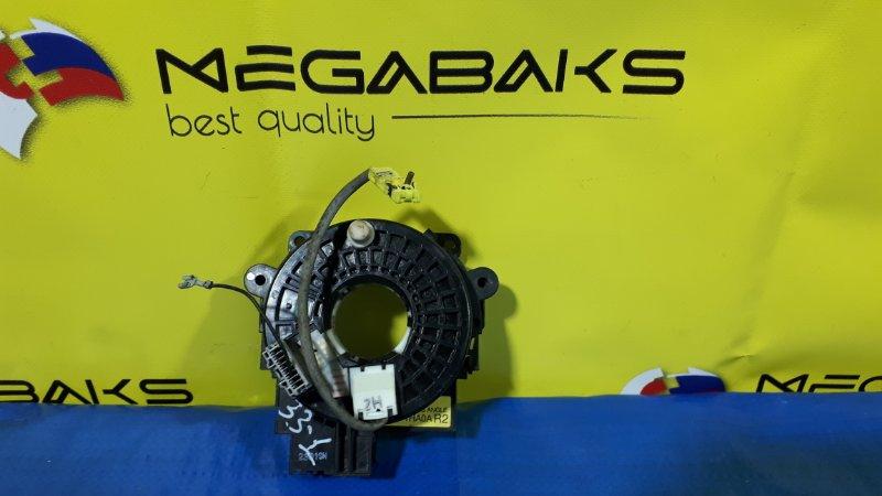 Шлейф-лента air bag Nissan Elgrand TE52 (б/у)