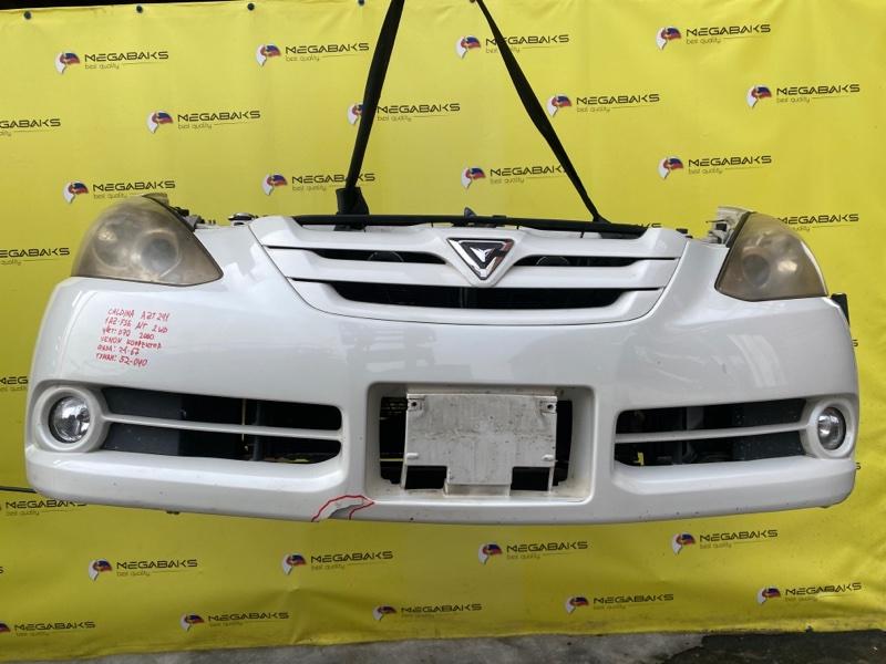 Nose cut Toyota Caldina AZT241 1AZ-FSE (б/у)