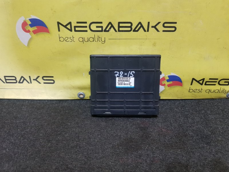 Блок efi Mitsubishi Pajero Mini H58A 4A30 MR560883 (б/у)