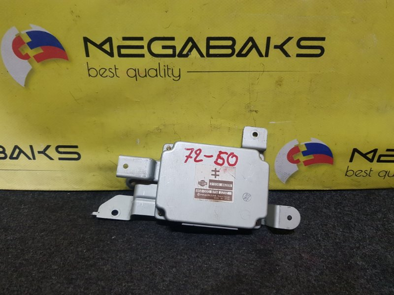 Блок управления акпп Nissan Sunny FNB15 QG15DE 31036 8N205 (б/у)